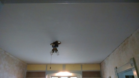 And we got the kitchen ceiling painted